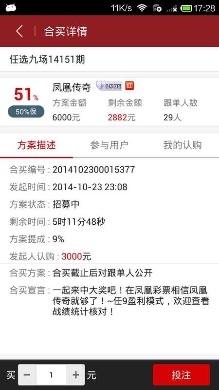 分享到:qq空间新浪微博腾讯微博人人网     其他安装方式 凤凰彩票