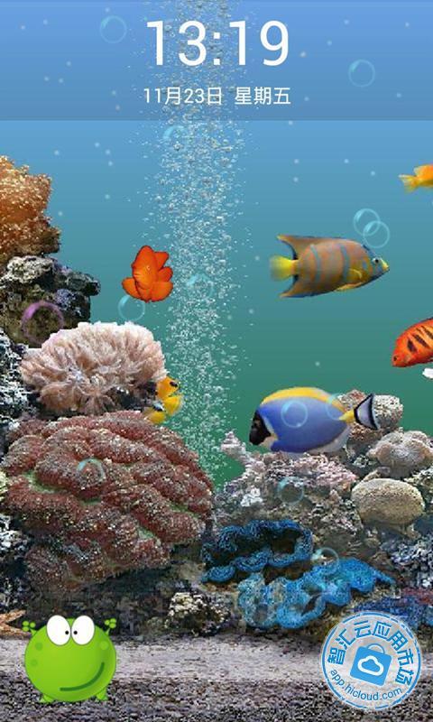 3d海底世界动态壁纸免费下载