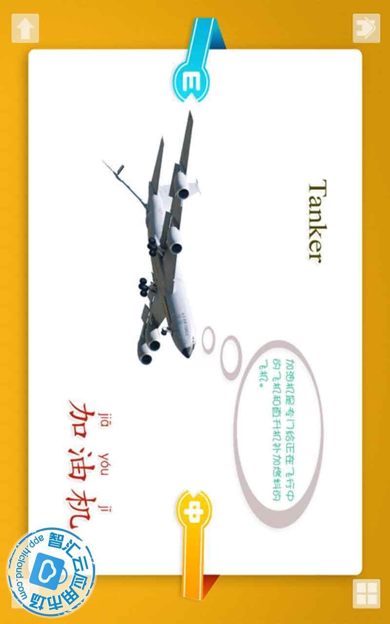 手机军事图片大全大图 军事武器图片大全大图 中国军事图片大全大图