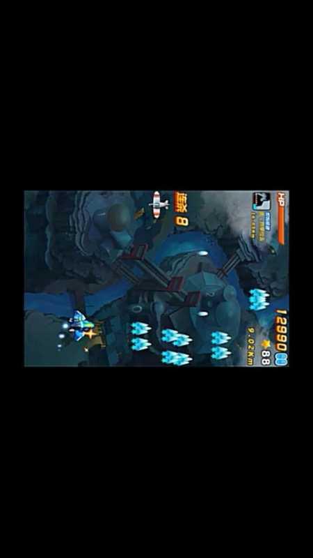 其他安装方式 全民飞机大战视频 截图 0流量看全民飞机大战游戏