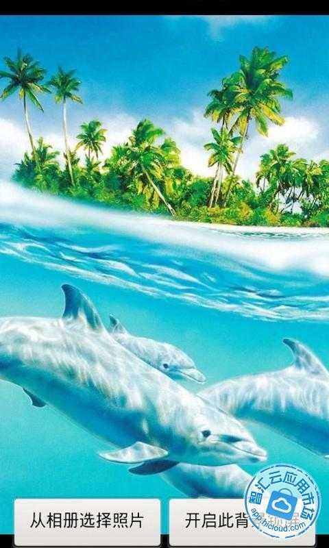 动态泡泡海底世界锁屏