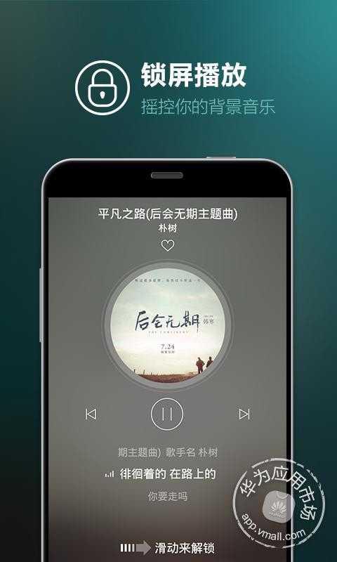 杭州咪咕网络科技_咪咕音乐