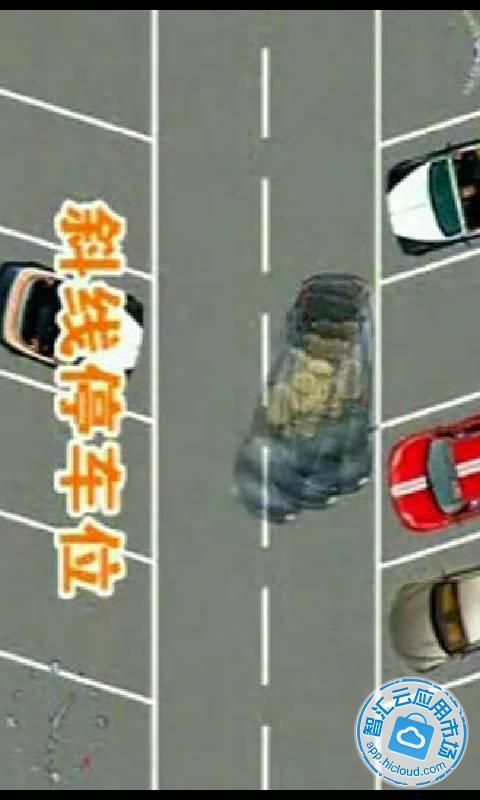 汽车v汽车教程教程视频(超全合集)免费下载_智ed2kps技巧图片