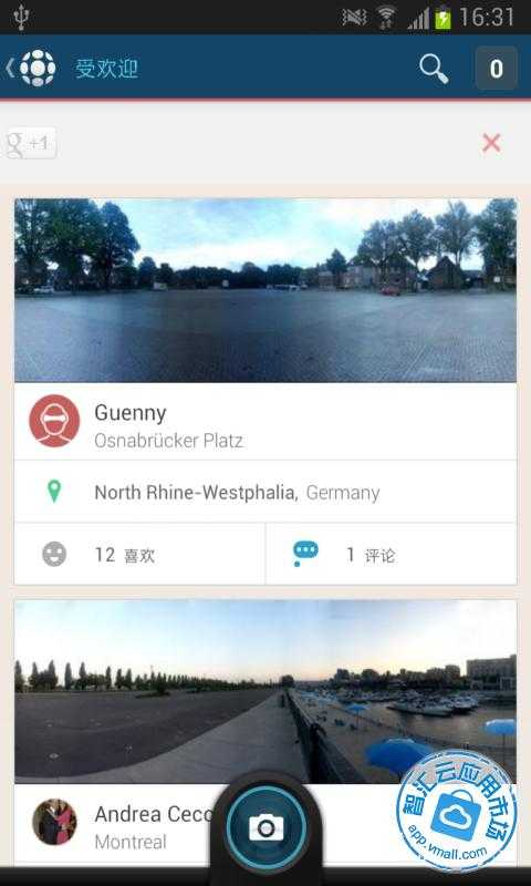 qq家和360那个好_分享到:qq空间新浪微博腾讯微博人人网     其他安装方式 360全景照片
