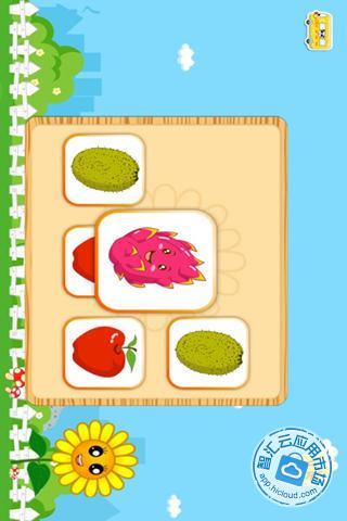 水果连连看免费下载_智汇云应用市场|水果连连看下载