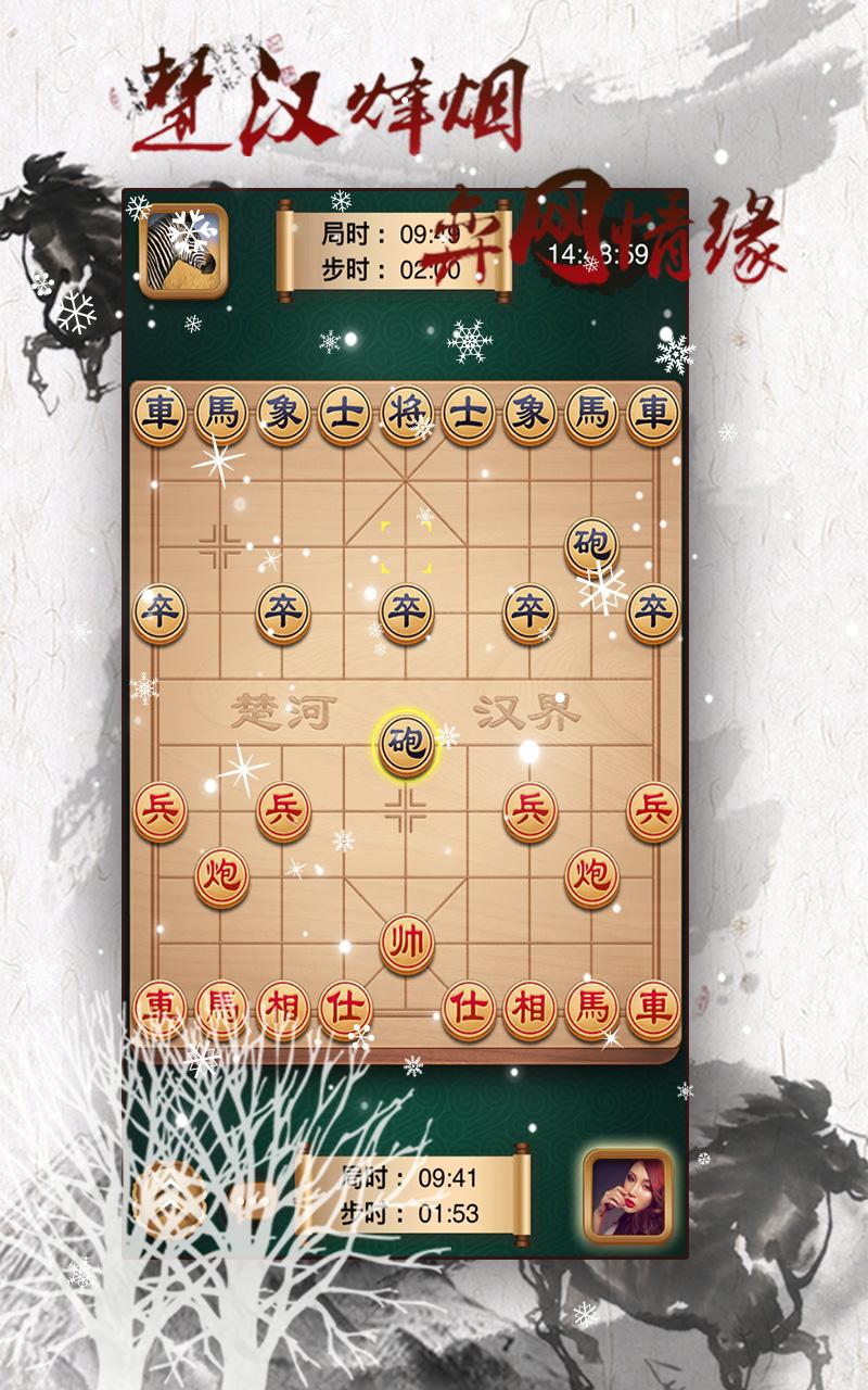 《途游中国象棋》(zhongguoxiangqi)也叫象棋(xiangqi),是途游游戏出品,目前热门的免费象棋游戏。 单机象棋和联网象棋自由选择,人机和双人对抗具备超强趣味性! 支持象棋残局,象棋棋谱,观战的全新中国象棋。 途游中国象棋是在象棋巫师、博雅中国象棋、联众象棋、天天象棋、棋盘大全等基础上打造的精品象棋游戏,这款完全免费版中国象棋在单机版和双人对战版上做了很多优化创新,如同国际象棋、五子棋、围棋、军旗、飞行棋、跳棋、黑白棋一样,老少皆宜,适合全民天天玩的经典棋牌游戏。 【游戏特点】 1.