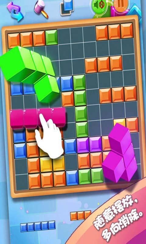 六边形消除:玩法较
