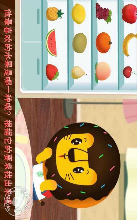 将好吃的水果切开就可以喂给小动物吃啦!