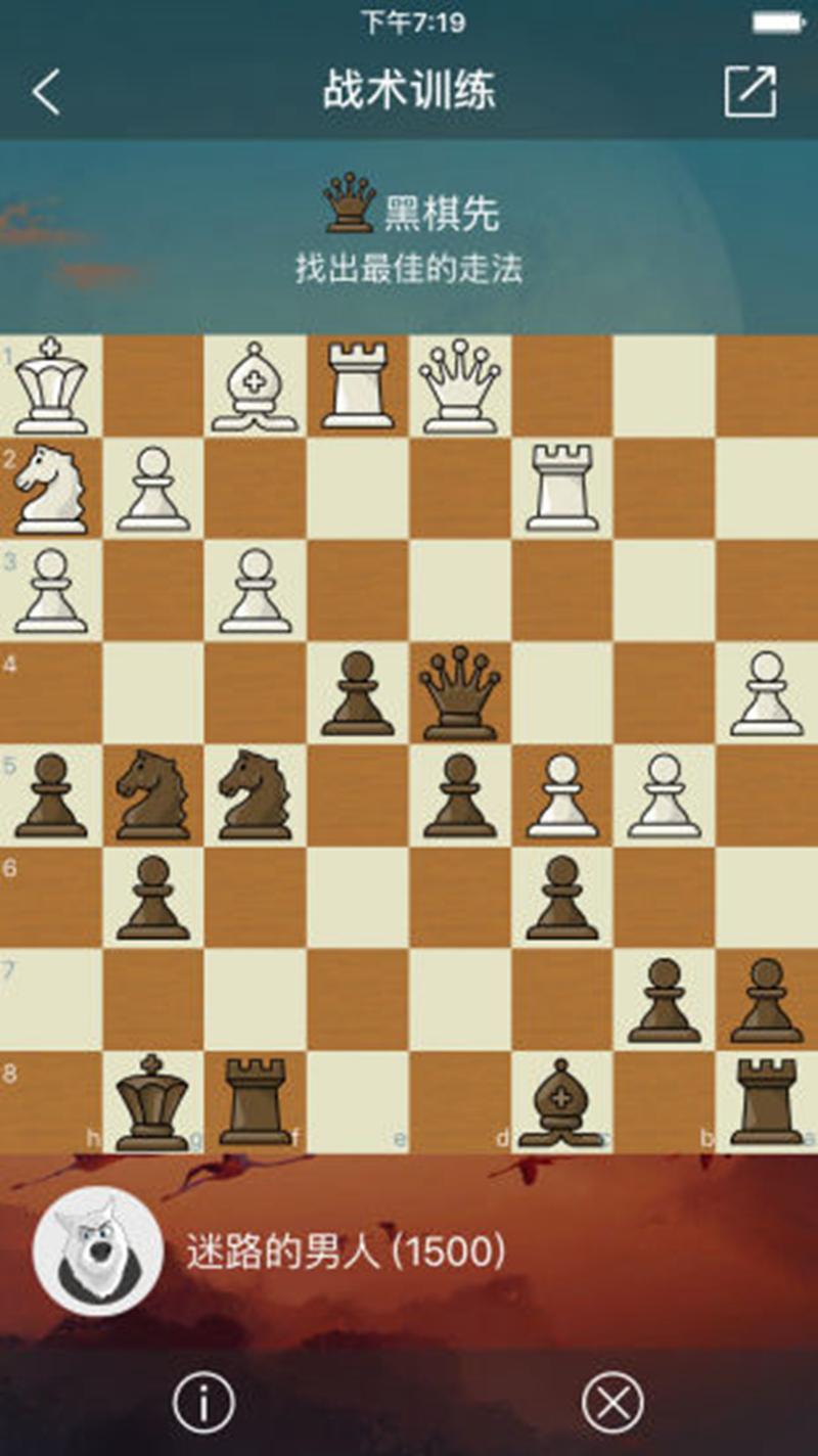 棋艺社团手绘海报