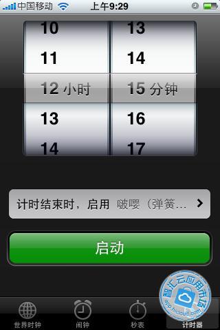 桌面 图标,更方便; 2.-苹果手机桌面时钟设置 苹果手机桌面时钟设置