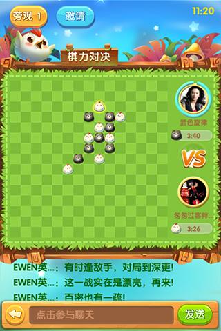 动物棋子,打破传统经典五子棋形象2