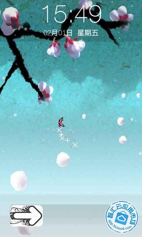 介绍 小桥流水人家的诗意,闲云野鹤的惬意,墨迹祥云的高照,这就是墨染