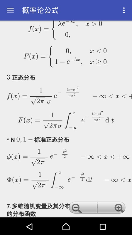 latex 物理电路图