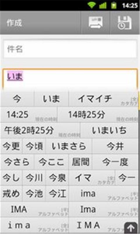 谷歌日语输入法 手机_谷歌手机日语输入法怎么用_手机谷歌日语输入法怎么用