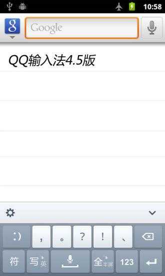 头像qqv头像文字变成表情猪的手机可爱搞笑图片照片图片