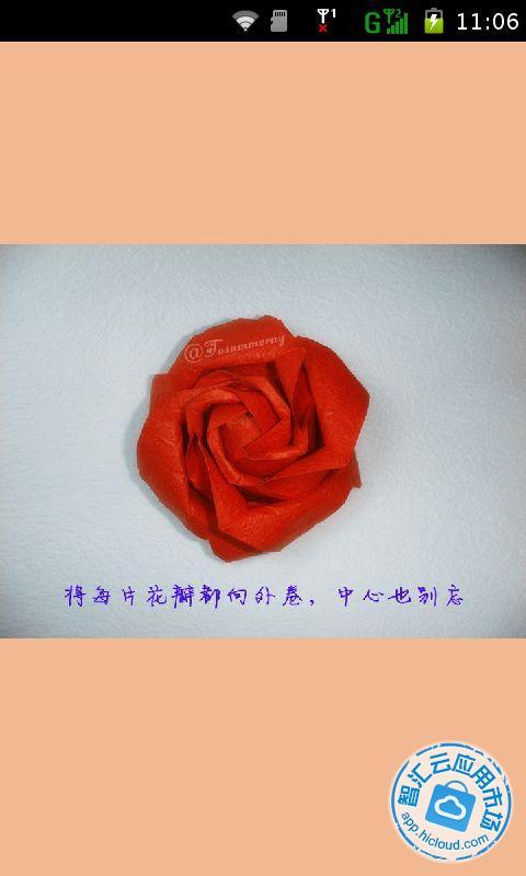 纸玫瑰diy折法解析下载:855次
