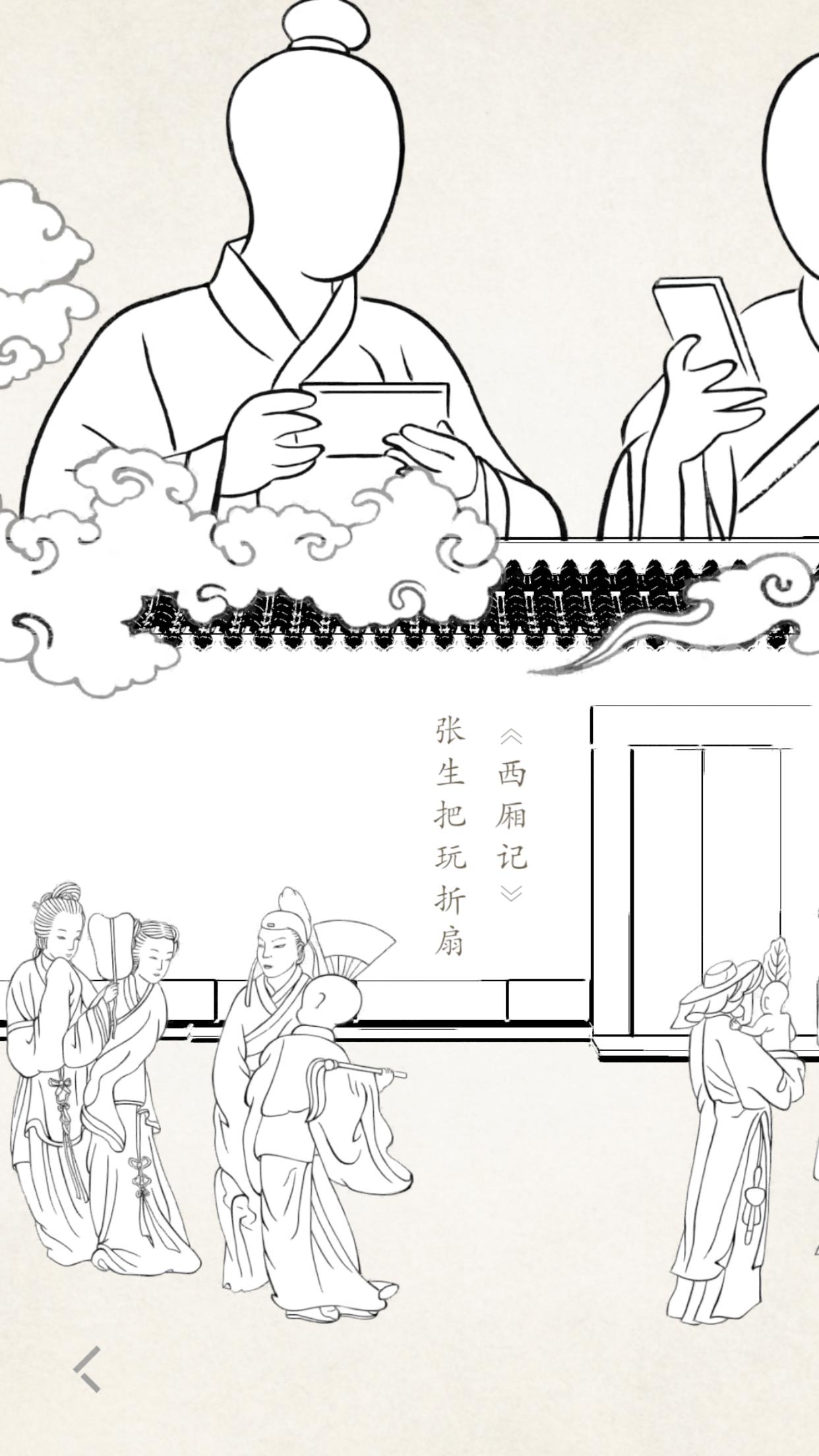 折扇简笔画带图案