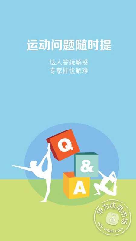 阅读运动封面设计