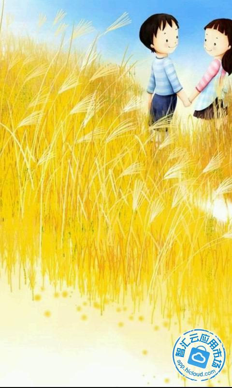 韩风动漫爱情壁纸