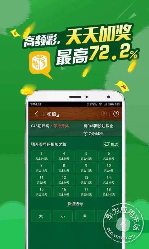 凤凰网官网信誉保证,最安全的的购彩网站,提供全方位彩票资讯,彩种
