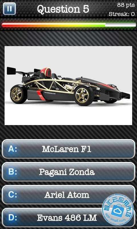 """玩""""汽车竞赛""""游戏,通过看标志图案猜出汽车公司!"""