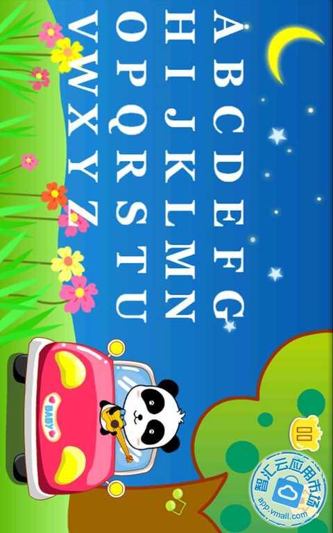 宝贝宝贝简谱电子琴版-25日宝宝学ac通过有趣的卡丁车游戏和生动的字母谣吸引宝宝注意力.-