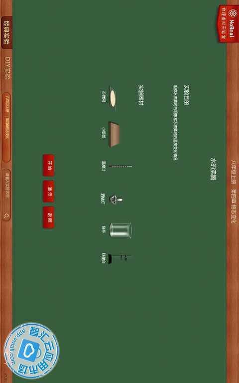 物理电路图游戏