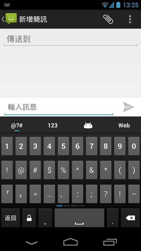 google 注音输入法免费下载_华为应用市场|google 法