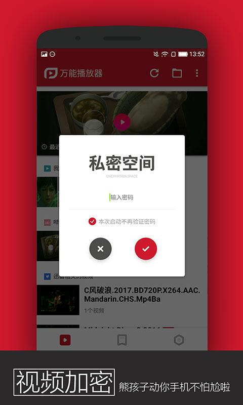 免费在线播放器_pp视频播放器免费下载_华为应用市场|pp视频播放器版