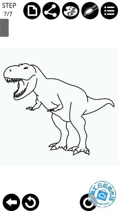 如何画恐龙