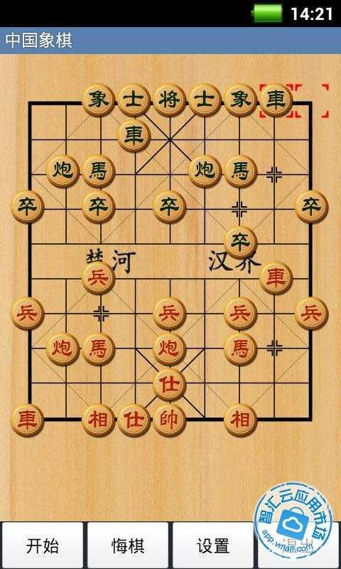 中国象棋免费下载_华为应用市场 中国象棋下载 中国图片