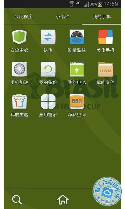华为手机主题下载免费