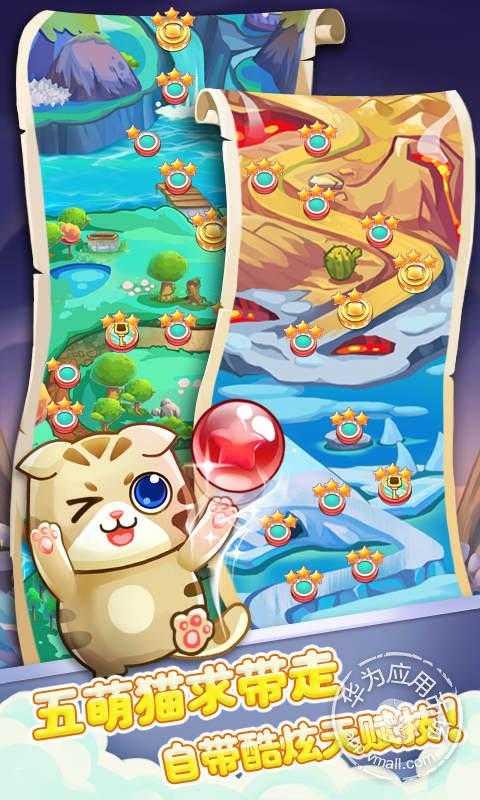 气泡框手绘小猫