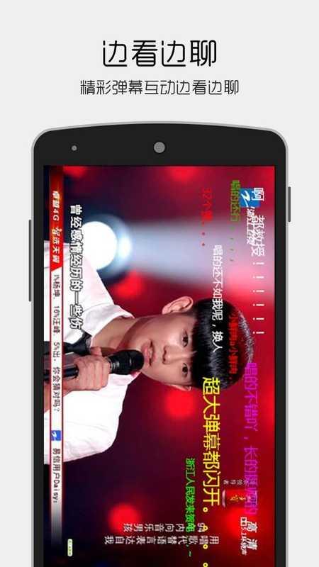 直播tv_云图tv电视直播