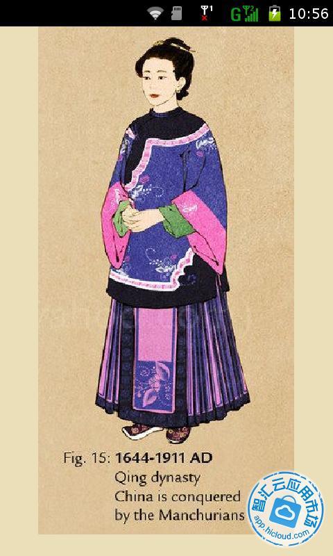中国古代女子服饰图片大全 中国古代服饰 图片 互动百科图片
