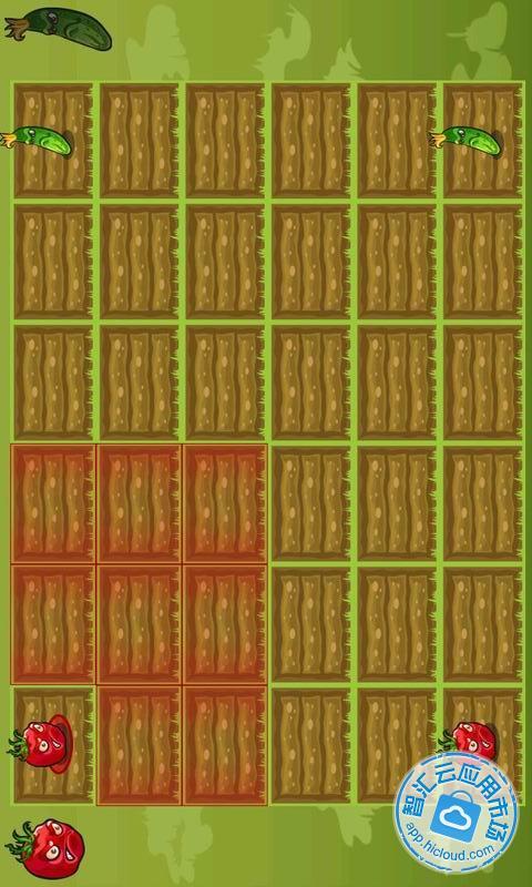 6中国象棋1619689次图片
