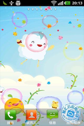 壁纸下载 泡泡动态壁纸安卓版 1.40 下载 泡泡动态壁纸手机版-动态