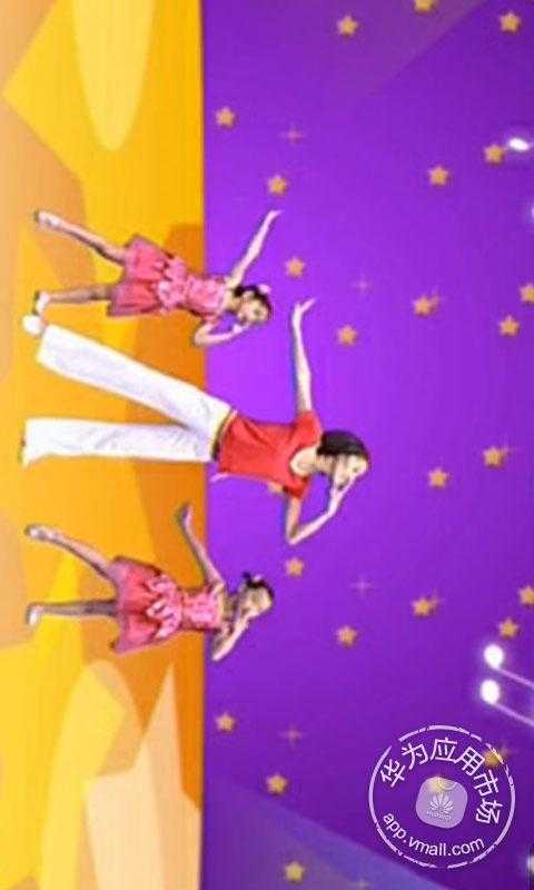 0流量看儿童舞蹈视频