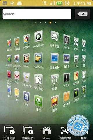 主题(3d)手机桌面主题动态壁纸美化免费下载